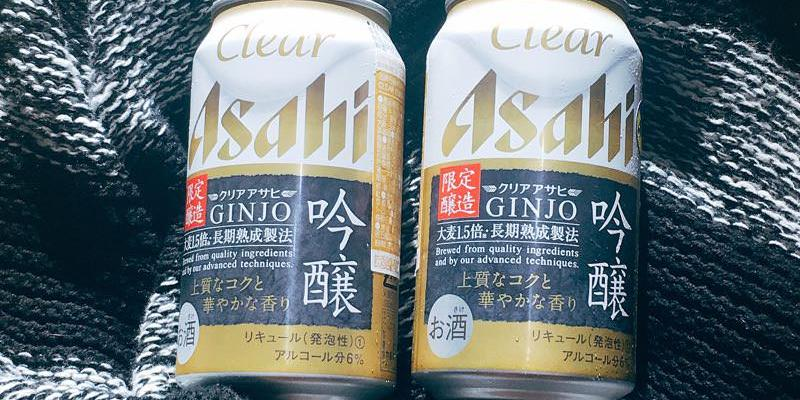 【 Asahi Clear 吟釀啤酒】Costco 好市多   Asahi Clear Ginjo Beer
