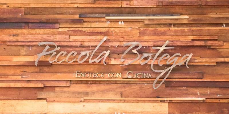 Piccola Botega 》 華山文創園區美食餐酒館 | Taipei Bistro