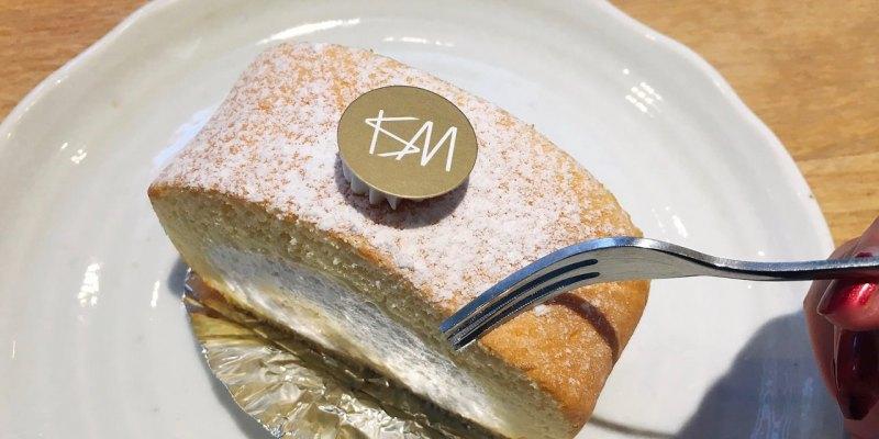 ISM 主義甜時 忠孝店 》台北東區下午茶 | Taipei Dessert