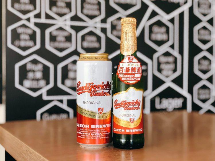 捷克啤酒推薦 》Czech Beer Budvar  |  捷克百爺啤酒和美國百威的故事