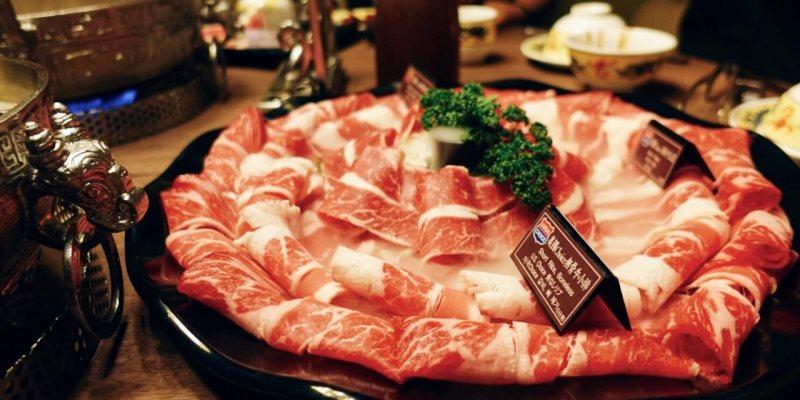 美國肉類出口協會 x 問鼎麻辣鍋媒體餐敘 》US Meat Export Federation Media Dinner