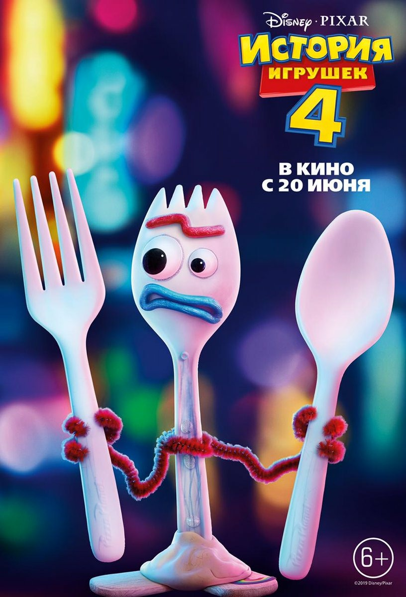Toy Story 4 Poster 50 Goldposter
