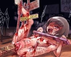 【二次グロ】四肢を奪われ犯され無茶苦茶に犯されてる美少女達【画像16枚】
