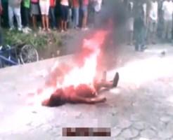 【グロ注意】強盗に加担した女性が焼き殺される一部始終・・・