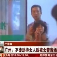 【事件映像】女の人質を取った犯人→女性刑事が突撃した結果・・・