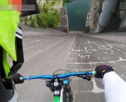【神動画】自転車でダム下ってみた!って映像がやばいwww