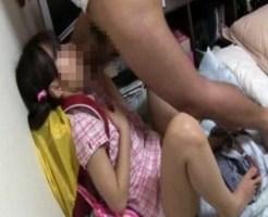 【ロリレ●プ】毛も生えてない小○生をに性的虐待した父親の記録ビデオ・・・