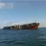 【速報!】アルゼンチン警備隊に沈められた中国漁船がコレ