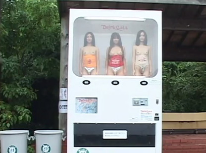 【朗報】女の子販売してる自販機が発見されたぞ急げwww