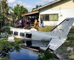 【飛行機 事故】セスナ機が墜落した時の中の人はこうなる・・・ ※グロ画像