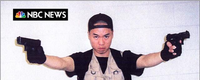 【グロ画像】在米韓国人がアメリカで乱射して32人殺害した現場って見たことある???