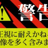 【中国グロ】中国の環境破壊。悲惨すぎて閲覧注意・・・