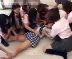 【いじめ】クソ女共が集団で美少女をボコボコにする・・・