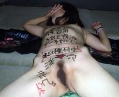 【本物レイプ】拘束された女は肉便器にされ犯される。※ショッキング注意!!!