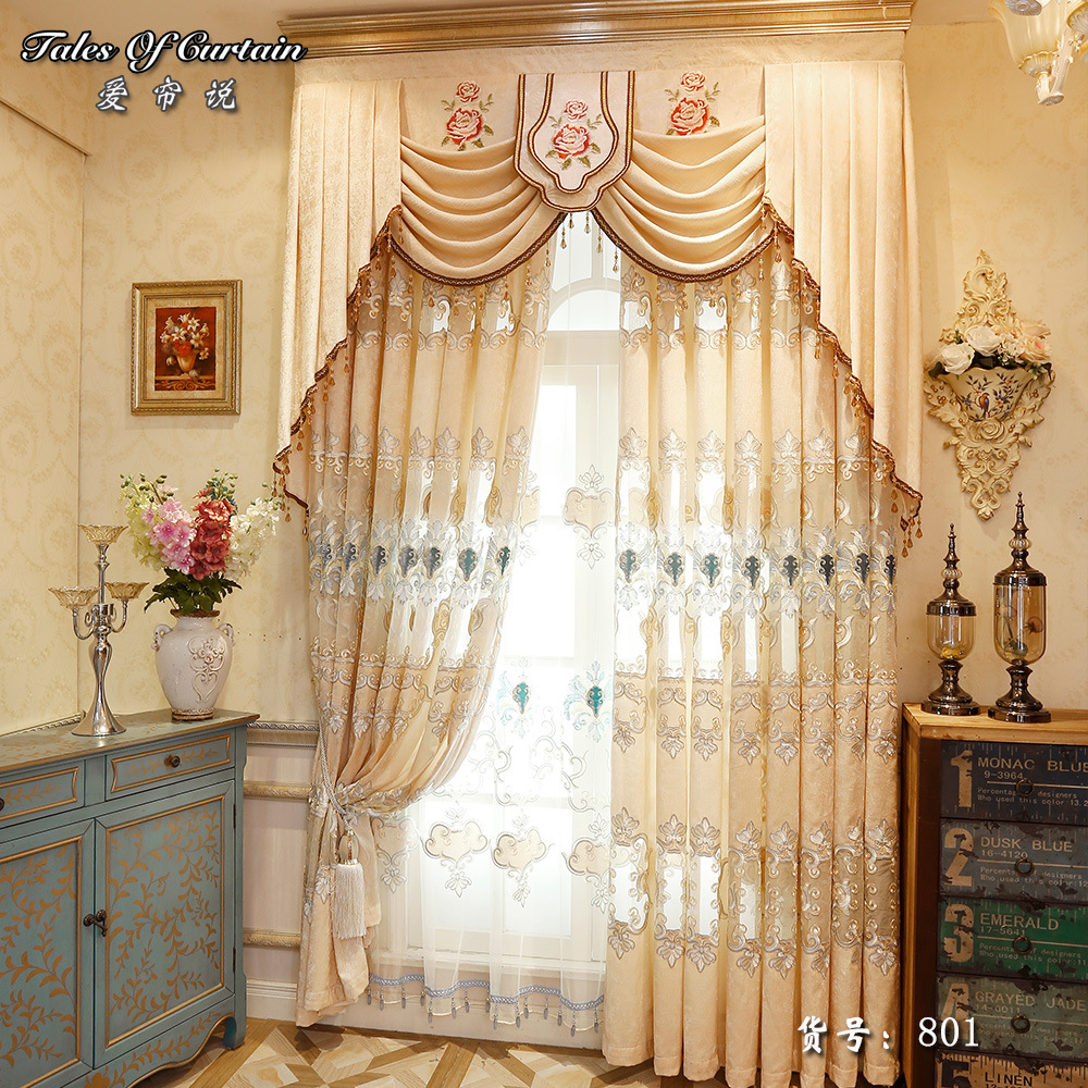 China Blue Curtains Simple Window Curtains For Living Room Bedroom Blackout Window