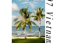 Mercci22 七月野味時光 | 購物前的必讀須知