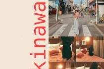 Mercci22 八月沖繩慢步調生活 | 2018購物前的必讀須知