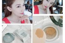 [彩妝] 蘭蔻雙層氣墊粉餅 + 氣墊唇萃 =完美的不暗沉氣墊妝容
