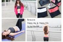 [穿搭]一起加入健身的行列,波曼妮亞運動系列好舒服啊!!!