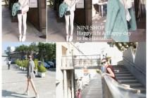 [穿搭]NINI SHOP限時連線,11/03~11/08無法錯過的12樣單品大抉擇!!!