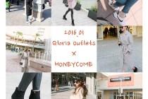 [穿搭]搶購新年的新衣服,HONEYCOME讓我保暖又能穿出特色!