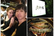 [美食]老乾杯(延吉店),大啃牛肉與活蝦的味蕾饗宴!!!