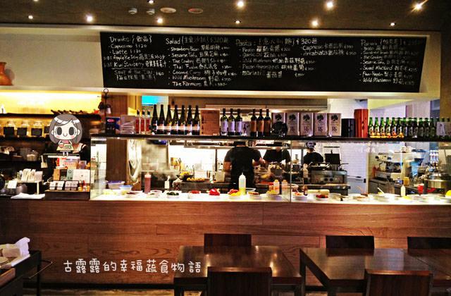 【台北】MiaCucina (My Kitchen) 我的廚房.義式蔬食餐廳 (2016/10補照