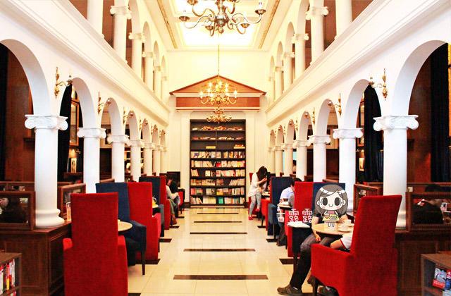 【台北】Moooon River Cafe & Books 圖書館喝咖啡(葷素