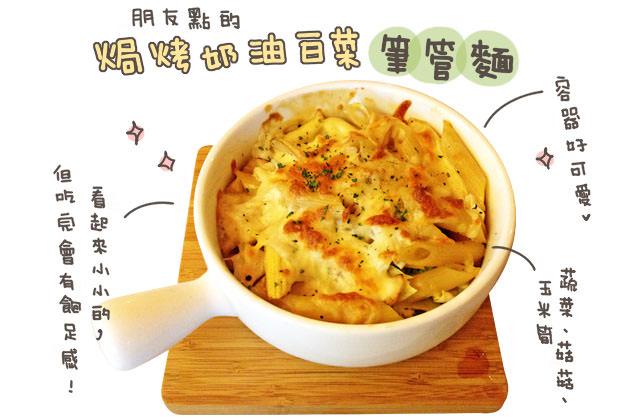 【台北】根本就是音樂餐廳~穀果義國蔬食.台大公館商圈 (已轉手經營