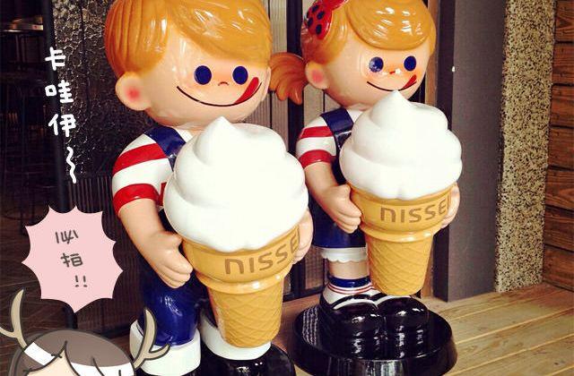[高雄] 吃冰!進入日系風格冰店.奈良小鹿冰淇淋專門店