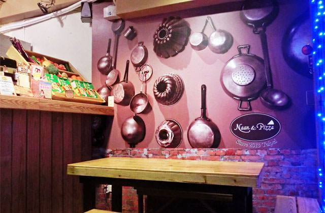 【台北】義式料理.披薩「Naan & Pizza」南機場店