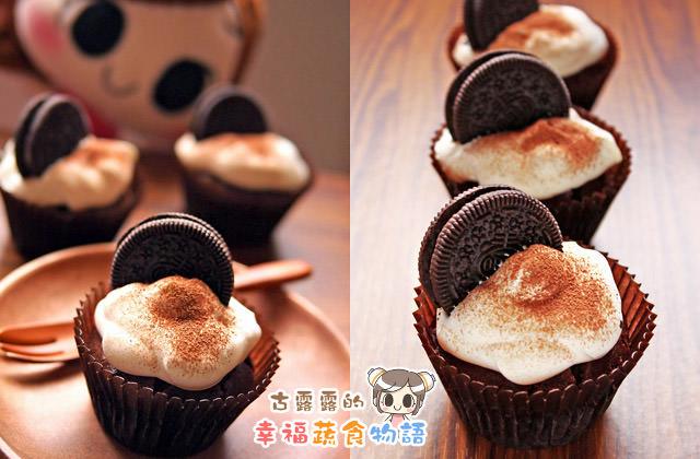 【料理大變身】擠上鮮奶油的巧克力杯糕,無蛋甜點!