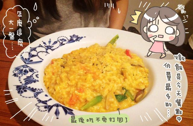 [新北] 板橋「家里蔬食簡餐咖啡」異國料理 (已歇業
