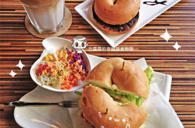 【台中】愛故事多 El Gusto.輕食咖啡館 (已歇業