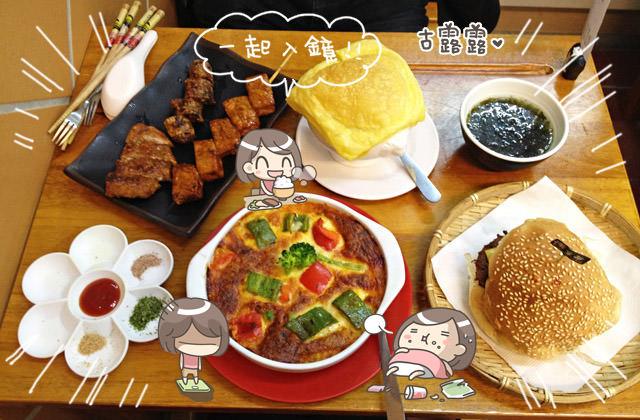 【新北】光明正大在教室吃燒烤,「烤室苑」上課吃美食! (影音