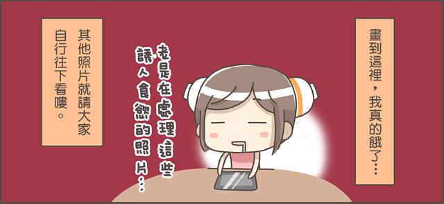 20150324-004
