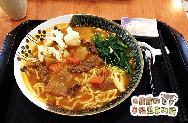 【新北】喜蕃蔬食.今天吃紅燒湯泡飯(已歇業
