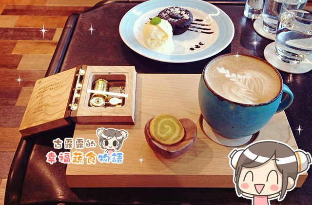 【台北】聽見幸福 musikaffee.音樂盒咖啡廳 (影音