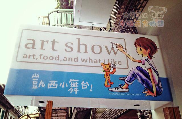 [台北] 插畫家「凱西」的店鋪 art show,可以見到凱西本人!