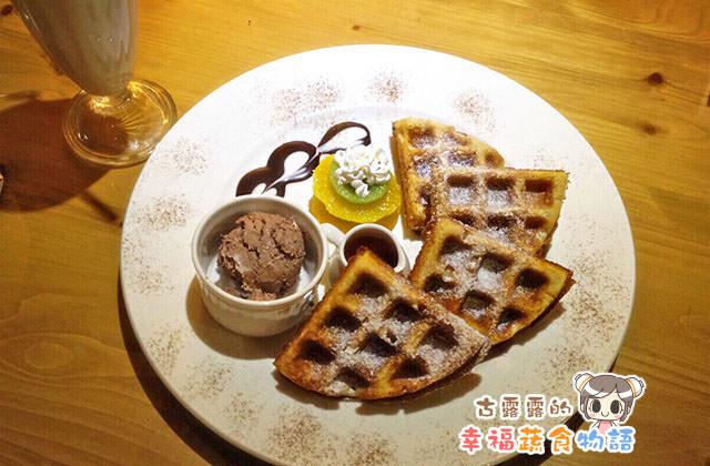 【台北】蘇菲花園.浪漫的歐式純素下午茶(已歇業