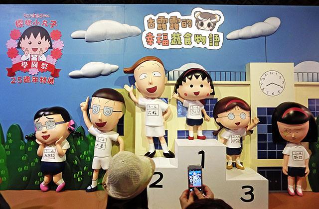 150907櫻桃小丸子學園祭25週年特展007