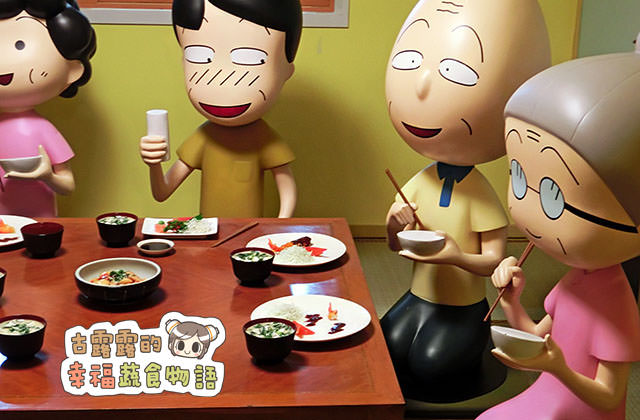 150907櫻桃小丸子學園祭25週年特展013