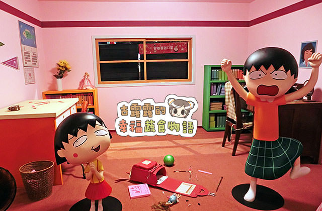 150907櫻桃小丸子學園祭25週年特展014