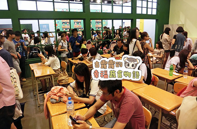 150907櫻桃小丸子學園祭25週年特展025