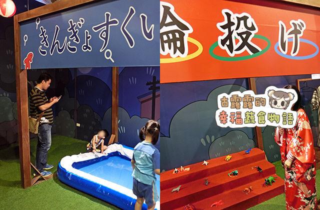 150907櫻桃小丸子學園祭25週年特展046