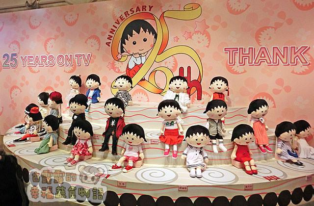 150907櫻桃小丸子學園祭25週年特展060