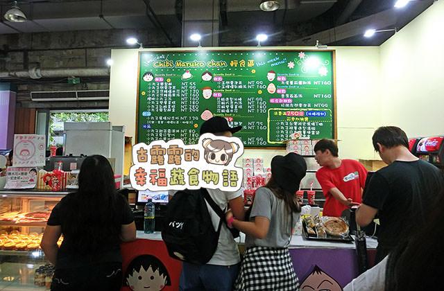 150907櫻桃小丸子學園祭25週年特展074
