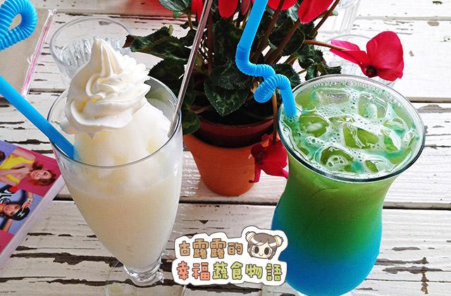 【新北】三芝淺水灣.輕輕吻 Bésame Café(葷素.附看山小望海大跨年照