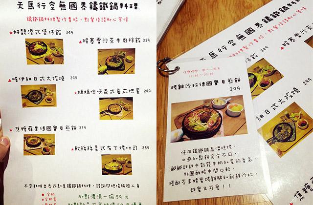 bu20111117品品99-003