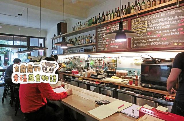 150924Astar coffee house001